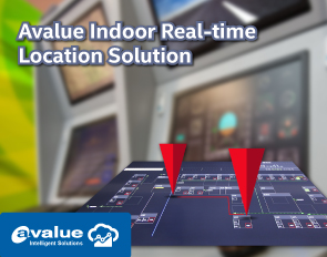 Avalue Centimeter- level Indoor Real-time Location Solution
